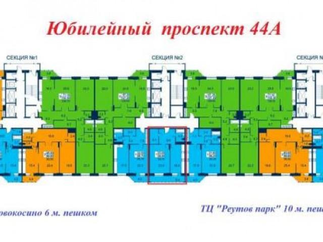 г юбилейный московская обл:
